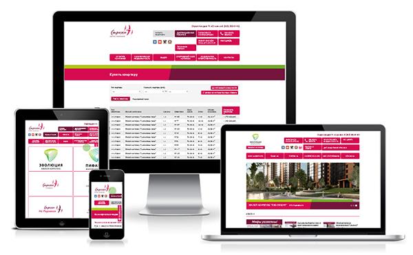 Сайт для лидера рынка недвижимости