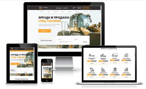 Сайт для продажи и аренды спец техники Спатекс